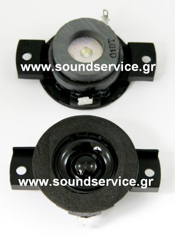 363687-001 JBL CONTROL 1 PRO REPLACEMENT TWEETER Replacement