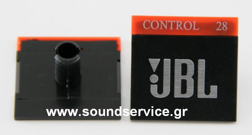 jbl control 28 replacement logo spare parts jbl jbl 950. Black Bedroom Furniture Sets. Home Design Ideas