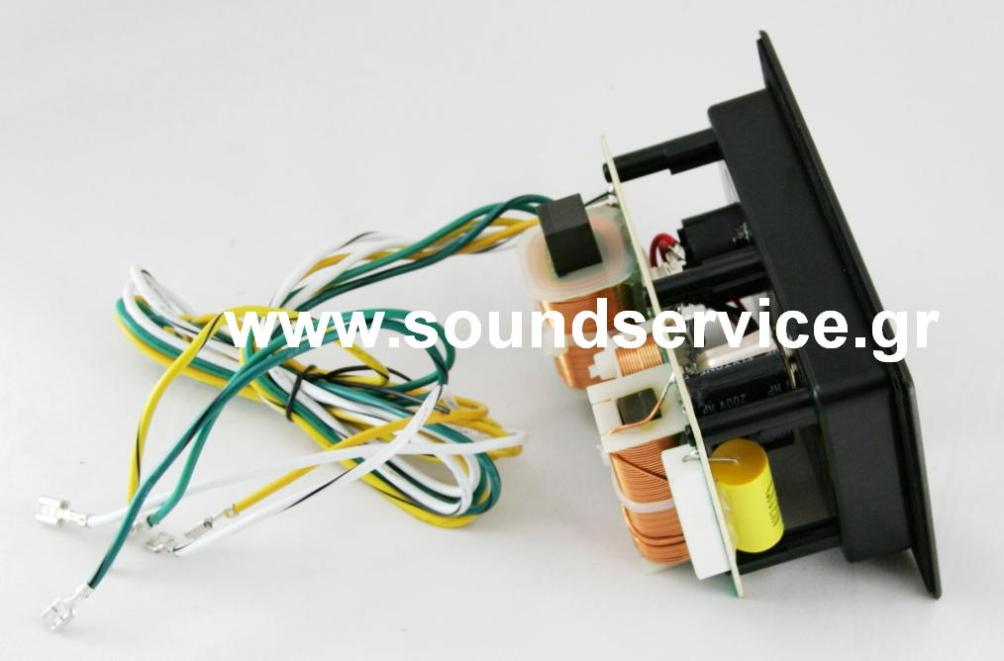 Jbl Jrx125 Crossover Wire Diagram furthermore Jbl Jrx125 Crossover Wire Diagram moreover Jbl Jrx125 Crossover Wire Diagram moreover Yamaha Dt 125 In Rawalpindi 427687 besides Jbl Jrx125 Crossover Wire Diagram. on jbl jrx 125 wiring diagram