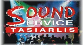logo-soundservice